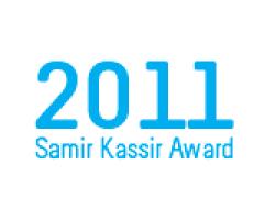 جائزة سمير قصير ٢٠١١
