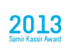 جائزة سمير قصير ٢٠١٣