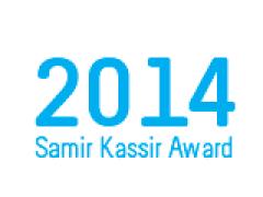 Samir Kassir Award 2014